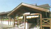 河内村地場産業センター