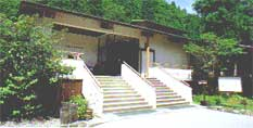 石川県立白山ろく民族資料館