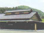 農村文化伝承館